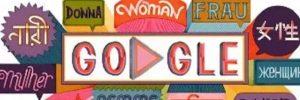 خواتین کے عالمی دن پر گوگل کا خراج تحسین