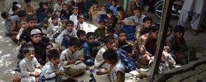 اسکول انسپکشن ۔۔۔ محمد یونس