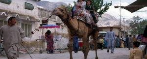نئے زمانے کی عید … راحیلہ بتول